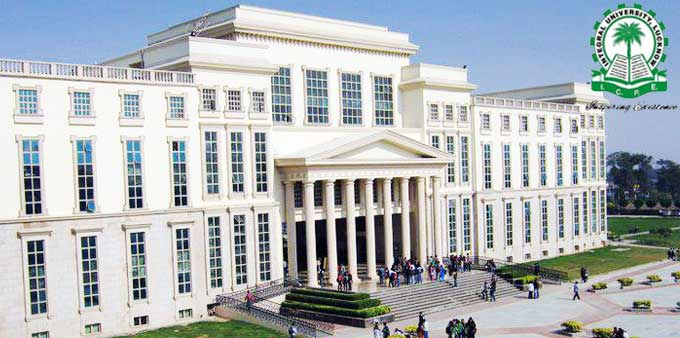 Integral University – Welcome to a world of career opportunities